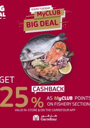 Bahrain Carrefour offers in D4D Online. My Club Big Deal. . Only On 23rd March