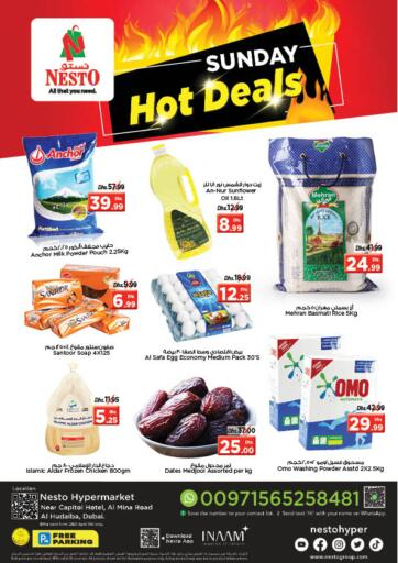 UAE - Dubai Nesto Hypermarket offers in D4D Online. Al Hudaiba, Dubai. . Only On 11th April