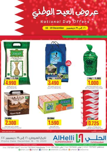 Bahrain Al Helli offers in D4D Online. National Day Offers. . Till 19th December