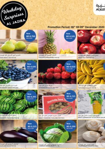 Bahrain Al Jazira Supermarket offers in D4D Online. Weekday Surprises. Don't miss this Unbelievable 'Weekday Surprises ' at Al Jazira Supermarkets.  Offer valid Till 9th December 2020. Enjoy Shopping!!!. Till 9th December