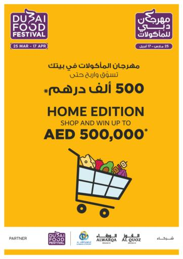 UAE - Dubai Union Coop offers in D4D Online. DFF From your home..