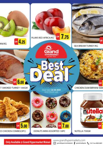 Qatar - Al Wakra Grand Hypermarket offers in D4D Online. Best Deal. . Only on 22nd March