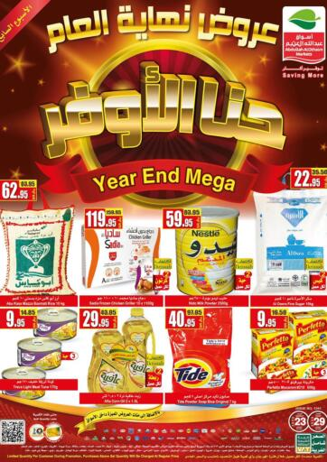 KSA, Saudi Arabia, Saudi - Al Khobar Othaim Markets offers in D4D Online. Year End Mega. Come On In! Year End Mega Deal Happening Here! Visit The Store Now And Get Products at Best Price From Othaim Markets. Offer Valid Till 29th December 2020.  Enjoy Shopping!. Till 29th December