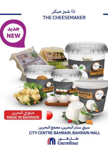 Bahrain Carrefour offers in D4D Online. Social Media Launch. . Until Stock Last