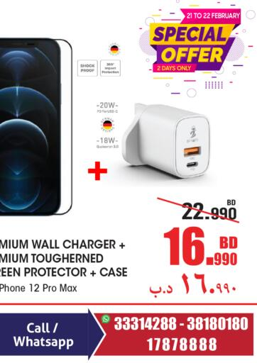 Bahrain Home Electronics offers in D4D Online. Special Offer. . Till 22nd February