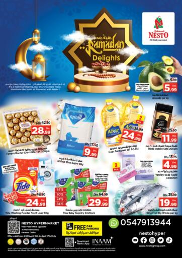 UAE - Dubai Nesto Hypermarket offers in D4D Online. Karama, Dubai. . Till 17th April
