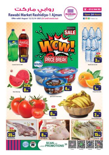 UAE - Sharjah / Ajman Rawabi Market Ajman offers in D4D Online. Rashidiya 1 - Price Break. Price Break At Now Available At Rawabi Market Ajman Offer Valid Till 14th August 2021.  Enjoy Shopping!!!. Till 14th August