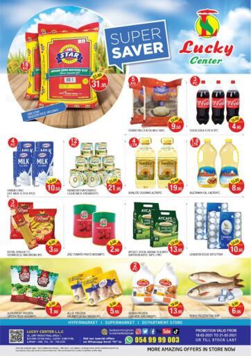 UAE - Sharjah / Ajman Lucky Center offers in D4D Online. Super Saver. . Till 21st February