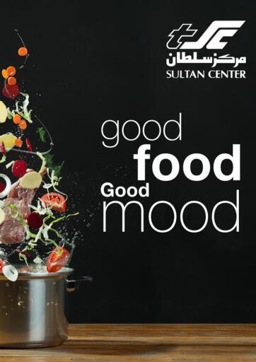 Kuwait Sultan Center offers in D4D Online. Sharq, Salmiya - Good Food Good Mood. . Till 31st March