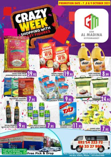 UAE - Dubai Azhar Al Madina Hypermarket offers in D4D Online. Al Qouz - Crazy Week. . Till 9th October