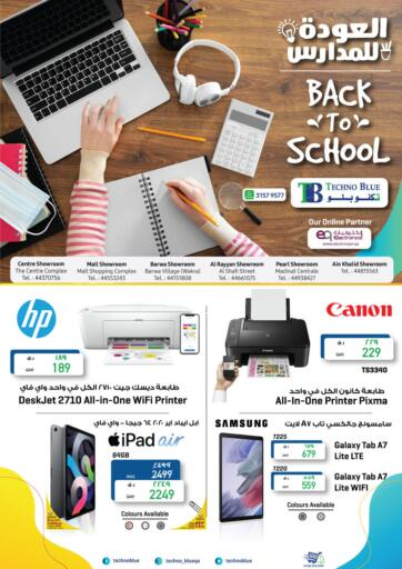 Qatar - Al Khor Techno Blue offers in D4D Online. Back To School. Now its time to shop from Techno Blue. Get Back To School  offers and get your products at great discounts. Offers valid Till  31st August.   Hurry Up!!!!!. Till 31st August
