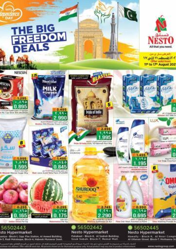 Kuwait Nesto Hypermarkets offers in D4D Online. The Big Freedom Deals. . Till 17th August