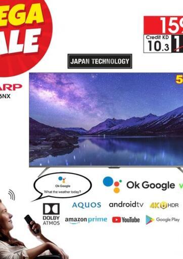 Kuwait Best Al Yousifi  offers in D4D Online. Mega Sale. . Until Stock Last