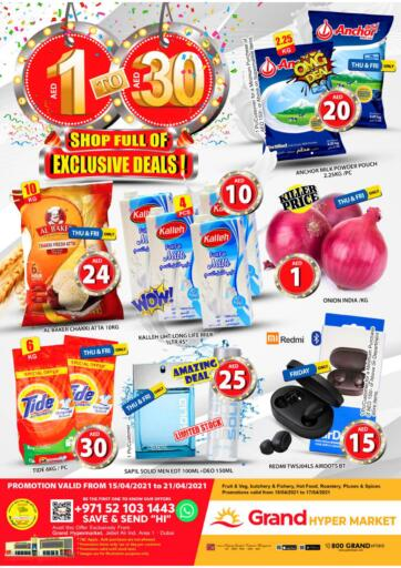 UAE - Dubai Grand Hyper Market offers in D4D Online. Jebel Ali, Dubai. . Till 21st April