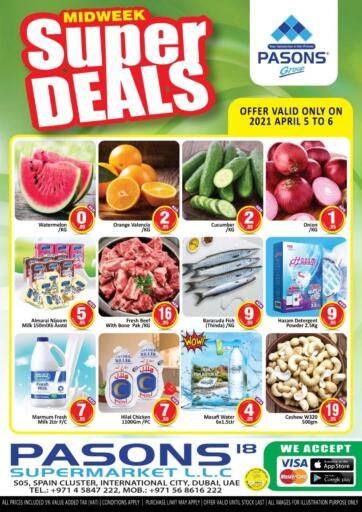 UAE - Dubai Pasons Supermarkets & Hypermarkets offers in D4D Online. Midweek Super Deals. . Till 6th April