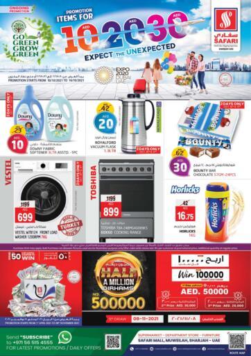 UAE - Sharjah / Ajman Safari Hypermarket  offers in D4D Online. 10 20 30 AED Promotion. . Till 16th October