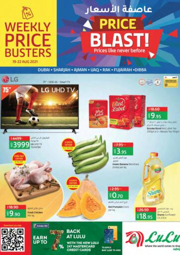 UAE - Sharjah / Ajman Lulu Hypermarket offers in D4D Online. Price Blast. Enjoy The Amazing Offers Only At Your Favorite Lulu Hypermarket Store. Offer Valid Till 22nd August 2021.  Enjoy Shopping!!!. Till 22nd August