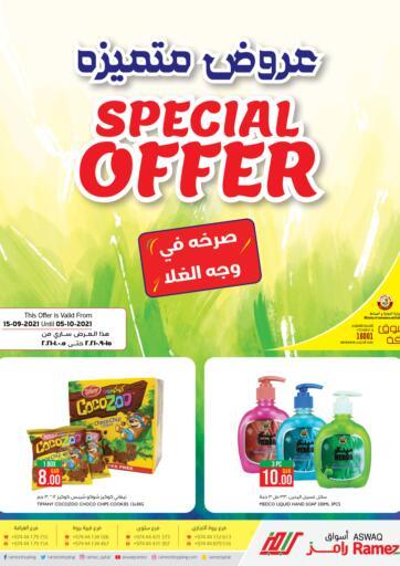 Qatar - Al Khor Aswaq Ramez offers in D4D Online. Special Offer. . Till 5th October