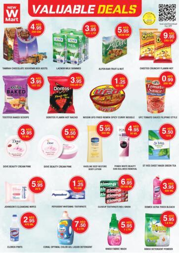 UAE - Dubai NEW W MART SUPERMARKET  offers in D4D Online. Valuable Deals. . Valuable Deals