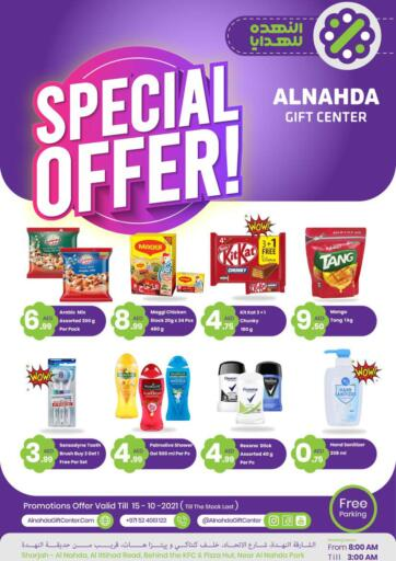 UAE - Sharjah / Ajman Al Nahda Gifts Center offers in D4D Online. Special Offer. Special Offer  At Al Nahda Gifts Center.  Going For Groceries, Home Needs, Fashion & Many More At Their Store. Rush Now Get Your Items At Best Price.  Offer Valid Till 15th October 2021. Happy Shopping!!!. Till 15th October