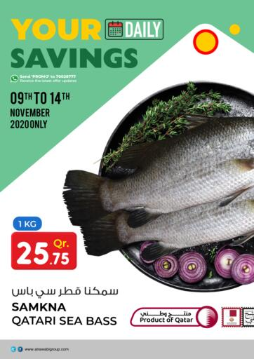Qatar - Al Shamal Rawabi Hypermarkets offers in D4D Online. Your Daily Savings. Your Daily Savings Offers At Rawabi Hypermarkets. Offers Are Valid Till 14th November. Enjoy!! . Till 14th November