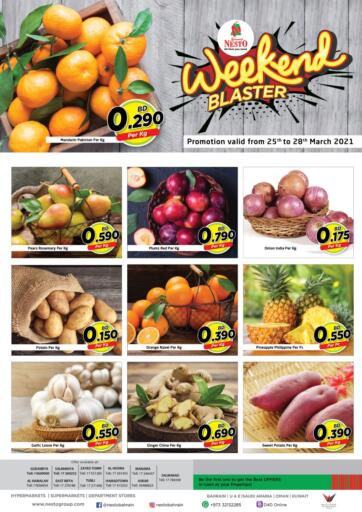 Bahrain NESTO  offers in D4D Online. Weekend Blaster. Weekend Blaster @ NESTO!! Get Unbelievable Discounts On Groceries, Fresh Fruits& Veggies & Much More At Nesto. Avail This Offer Till 28th March! Hurry Now!! Have a Good Shopping!!. Till 28th March