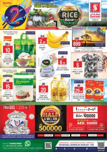 UAE - Sharjah / Ajman Safari Hypermarket  offers in D4D Online. Special Offer. . Till 28th September