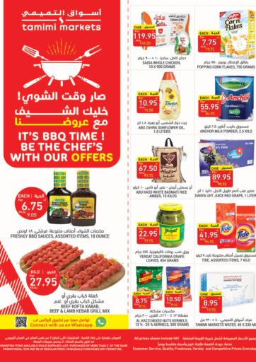 KSA, Saudi Arabia, Saudi - Al Khobar Tamimi Market offers in D4D Online. It's BBQ Time 🍖. Discover Our Best Offer on your home items and enjoy great discounts on fruits, vegetables, groceries and more  Till 17th   November at Al Tamimi Branches!. Till 17th November