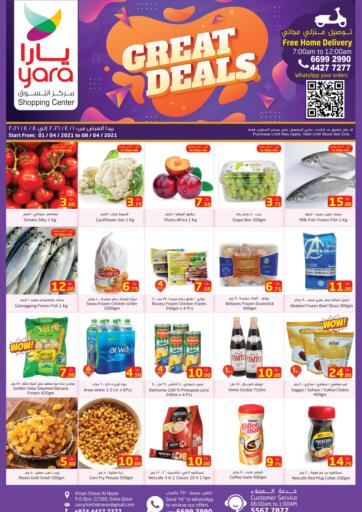 Qatar - Al Wakra Yara Shopping Center offers in D4D Online. Great Deals. Great Deals Offers Are Available At Yara Shopping Center. Offers Are Valid Tlll . 8th April. Enjoy!!!!. Till 8th April