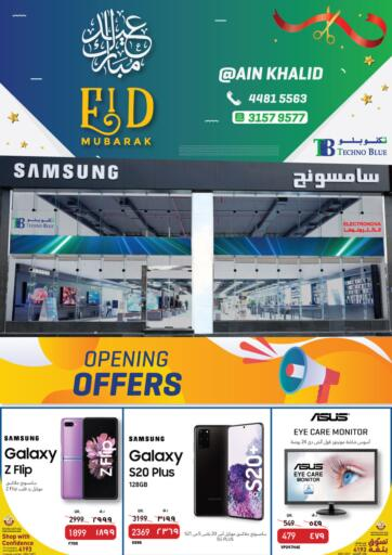 Qatar - Al-Shahaniya Techno Blue offers in D4D Online. Opening Offers @ Ain Khalid. Now its time to shop from Techno Blue. Get  Upgrade your Home with Opening Offers @ Ain Khalid offers and get your products at great discounts. Offers valid 20th May.   Hurry Up!!!!!. Till 20th May