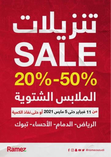 KSA, Saudi Arabia, Saudi - Riyadh Aswaq Ramez offers in D4D Online. Sale 20% -50%. Now you can get your daily products from your favorite brands during the 'Sale 20% -50%' at Aswaq Ramez Stores! This offer is only valid Till 5th March 2021.. Till 5th March