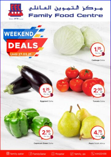 Qatar - Al Khor Family Food Centre offers in D4D Online. Family Weekends with Family Food Centre.  Family Weekends with Family Food Centre Are Availabe at Family Food Centre. Offers Are Valid Till 27th March. Enjoy Shopping!!. Till 27th March