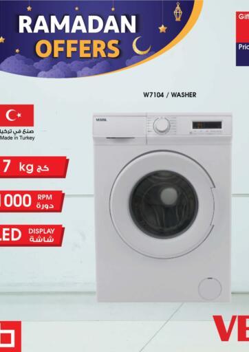 Kuwait Best Al Yousifi  offers in D4D Online. Home Appliances Ramadan Offers. . Until Stock Last