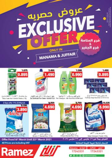 Bahrain Ramez offers in D4D Online. Exclusive Offer. Here comes Ramez with Exclusive Offer! Shop your favorite products at reduced prices. This offer is valid Till 22nd March 2021. Happy Shopping!!. Till 22nd March