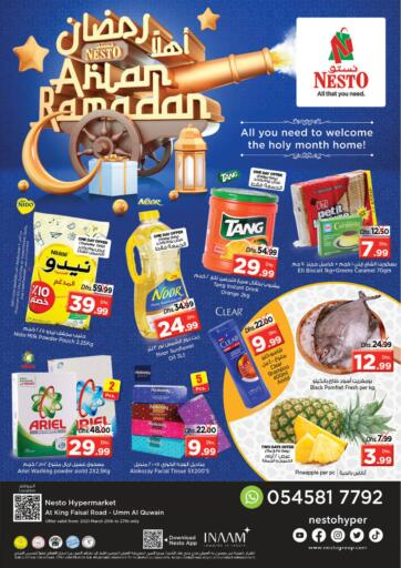UAE - Umm al Quwain Nesto Hypermarket offers in D4D Online. Umm Al Quwain. Choose Within More Choices From Nesto Hypermarket. Exciting Offers Waiting For You Till 27th March 2021.  Enjoy Shopping!!!. Till 27th March