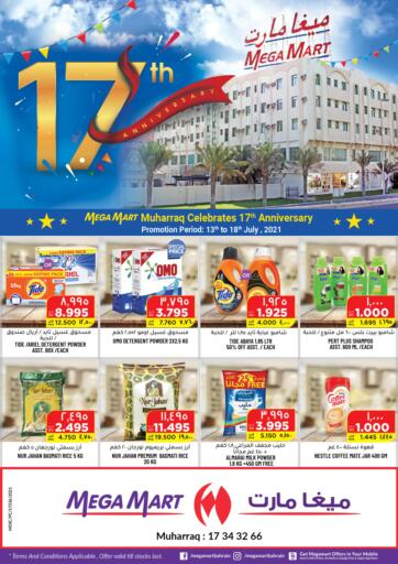 Bahrain MegaMart & Macro Mart  offers in D4D Online. Muharraq- 17th Anniversary Promotion. Muharraq- 17th Anniversary Promotion At MegaMart & MacroMart! Offer Includes Groceries, Fruits, Vegetables & much more at reduced prices. Offer Valid Till 18th July. Happy Shopping!!. Till 18th July