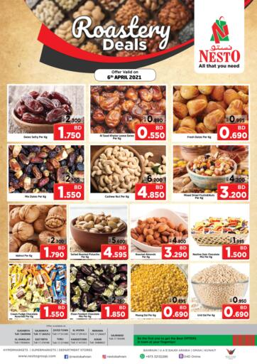 Bahrain NESTO  offers in D4D Online. Roastery Deals. . Only On 06th April