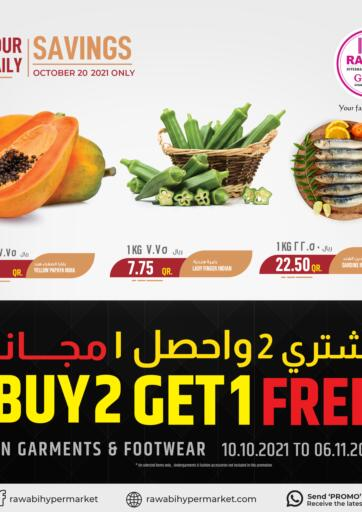 Qatar - Al Rayyan Rawabi Hypermarkets offers in D4D Online. Your Daily Savings. . Only On 20th October