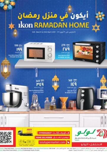 KSA, Saudi Arabia, Saudi - Al Hasa LULU Hypermarket  offers in D4D Online. Ikon Ramadan Home. Ikon Ramadan Home At LULU Hypermarket, Offers Going On For  Large Appliances And Other Items. Grab Your Favorites At Low Price.  Offer Valid Till 3rd April 2021. Happy Shopping!!!. Till 03rd April