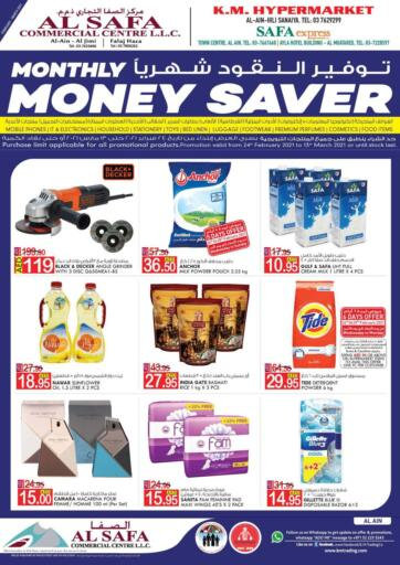UAE - Al Ain K M Trading  offers in D4D Online. Monthly Money Saver. . Till 13th March