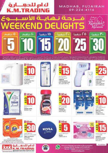UAE - Fujairah K M Trading  offers in D4D Online. Weekend Delights. . Till 1st May