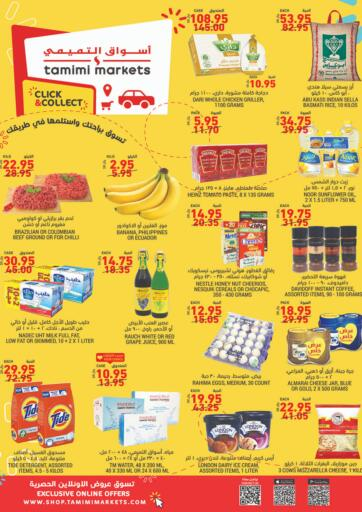 KSA, Saudi Arabia, Saudi - Dammam Tamimi Market offers in D4D Online. Click & Collect. Now you can get your products for exciting prices from your favorite brands during the 'Click & Collect'  at Tamimi Market. Offer Valid Till 7th September. Happy Shopping.. Till 7th September