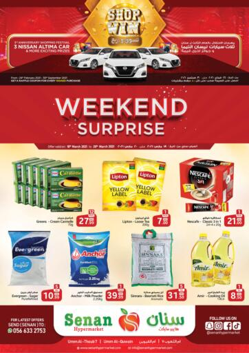 UAE - Umm al Quwain Senan Hypermarket offers in D4D Online. Weekend Surprises. . Till 20th March