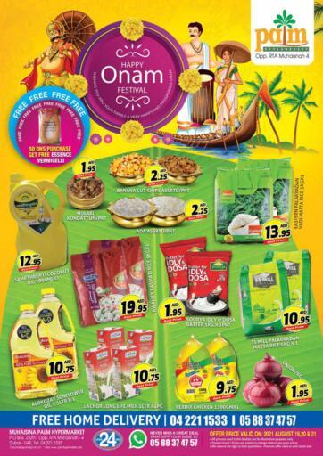 UAE - Dubai Palm Hypermarket Muhaisina LLC offers in D4D Online. Happy Onam Festival. Happy Onam Festival Offers For You At Palm Hypermarket Muhaisina LLC  Enjoy Shopping  Valid Till 21st August 2021  Enjoy Shopping!!!. Till 21st August