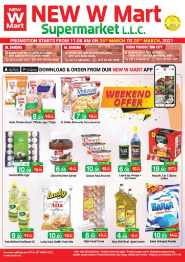 UAE - Dubai NEW W MART SUPERMARKET  offers in D4D Online. Special Offer. . Till 28th March