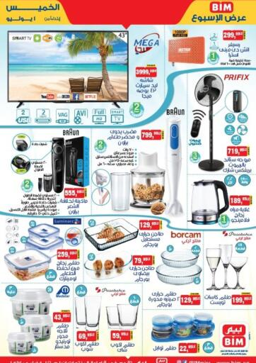 Egypt - Cairo BIM Market  offers in D4D Online. Offers of the week. . Until Stock Last