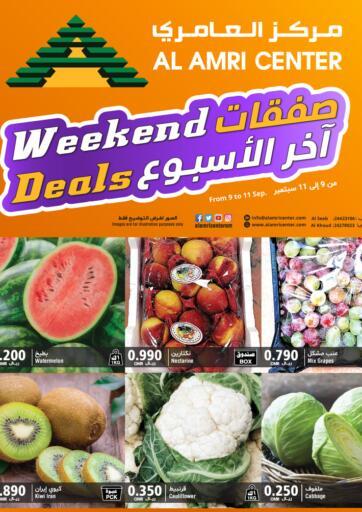 Oman - Salalah Al Amri Center offers in D4D Online. Weekend Deals. . Till 11th September