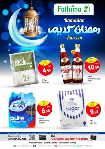 UAE - Fujairah Fathima Hypermarkets & Supermarkets offers in D4D Online. Ramadan Offers. . Till 24th April