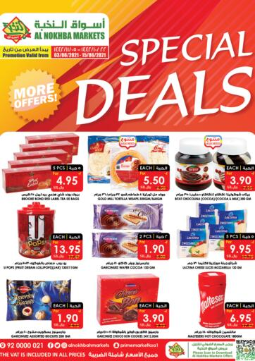 KSA, Saudi Arabia, Saudi - Sakaka Prime Supermarket offers in D4D Online. Special Deals. Now you can get your daily products from your favorite brands during the 'Special Deals' at Prime Supermarket Stores. This offer is only valid Till 15th June 2021.. Till 15th June