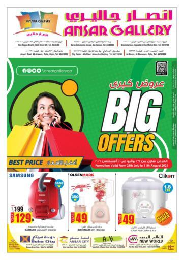 Qatar - Al Khor Ansar Gallery offers in D4D Online. Big Offers. . Till 11th August